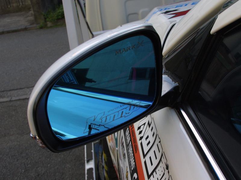 親水コーティングで雨の日の視界も良好、通常ミラーよりワイドな視界。ブルーは防眩効果が高く、イエローは雨天時視界が良い特徴があります。 商品名: 適合車種: 価格: Kunny'zロゴ入(ブルー・ […]